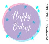happy birthday inscription.... | Shutterstock .eps vector #1046681332