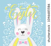 happy easter text design with... | Shutterstock .eps vector #1046685586