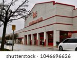 columbia  md  usa   march 15 ...   Shutterstock . vector #1046696626