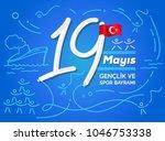 may 19 commemoration of atat rk ... | Shutterstock .eps vector #1046753338