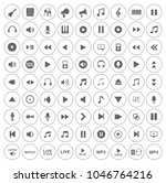 sound music icons set   audio... | Shutterstock .eps vector #1046764216