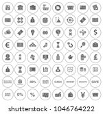 money icons  money cash icons... | Shutterstock .eps vector #1046764222