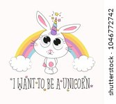 cute rabbit unicorn illustration | Shutterstock .eps vector #1046772742