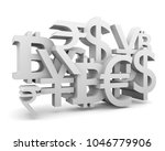 currency symbols collage... | Shutterstock . vector #1046779906
