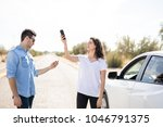 young man and woman searching... | Shutterstock . vector #1046791375