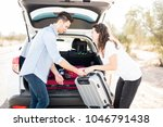 man helping his girlfriend to...   Shutterstock . vector #1046791438