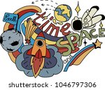 doodle lettering time and space ... | Shutterstock .eps vector #1046797306