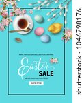 happy easter sale promo poster. ... | Shutterstock .eps vector #1046798176