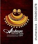 akshaya tritiya celebration... | Shutterstock .eps vector #1046801878