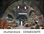 kayseri  turkey  october 21 ... | Shutterstock . vector #1046810695