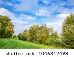 beautiful summer landscape with ... | Shutterstock . vector #1046812498