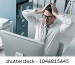 panicking businessman with head ... | Shutterstock . vector #1046815645