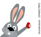 rabbit with egg for the happy... | Shutterstock . vector #1046817892