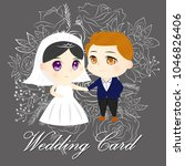 wedding invitation card with... | Shutterstock .eps vector #1046826406