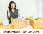 worker in warehouse checking... | Shutterstock . vector #1046842096