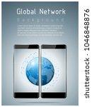 global network   communication... | Shutterstock .eps vector #1046848876