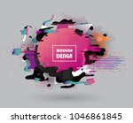 colorful abstract design.... | Shutterstock .eps vector #1046861845