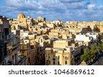 malta   bormla   citta ... | Shutterstock . vector #1046869612