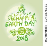 happy earth day. april 22. 2018.... | Shutterstock .eps vector #1046876182