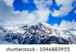 view of mighty himalayas from... | Shutterstock . vector #1046883955