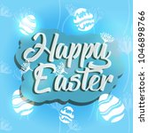 vector card with eggs. happy... | Shutterstock .eps vector #1046898766
