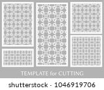 decorative panels set for laser ... | Shutterstock .eps vector #1046919706