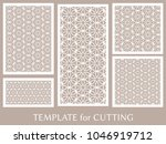 decorative panels set for laser ... | Shutterstock .eps vector #1046919712