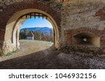 main entrance to the rasnov... | Shutterstock . vector #1046932156
