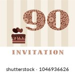 the invitation to the birthday... | Shutterstock .eps vector #1046936626