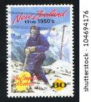 new zealand   circa 1994  stamp ... | Shutterstock . vector #104694176
