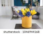 sunny spring morning. bunch of...   Shutterstock . vector #1046944168