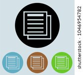 document round icon  glyph icon ... | Shutterstock .eps vector #1046954782