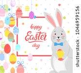 easter typography.happy easter... | Shutterstock .eps vector #1046959156