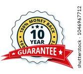 10 year money back guarantee   Shutterstock .eps vector #1046967712