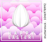 pink purple greeting easter... | Shutterstock .eps vector #1046978992