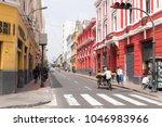 lima  peru   aug 29th 2015 ... | Shutterstock . vector #1046983966