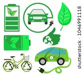 eco car logo   green leaf and... | Shutterstock .eps vector #1046991118