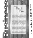 grey abstract template. vector... | Shutterstock .eps vector #104702378