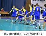 orenburg  russia   11 13... | Shutterstock . vector #1047084646