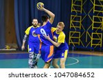orenburg  russia   11 13... | Shutterstock . vector #1047084652