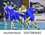 orenburg  russia   11 13... | Shutterstock . vector #1047084682
