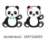 cute baby boy and baby girl... | Shutterstock .eps vector #1047126055