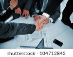 successful deal   Shutterstock . vector #104712842