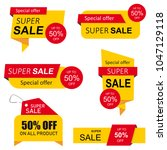 stickers  price tag  banner ... | Shutterstock . vector #1047129118