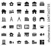 flat vector icon set  ... | Shutterstock .eps vector #1047163735
