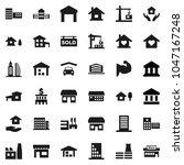 flat vector icon set   house... | Shutterstock .eps vector #1047167248