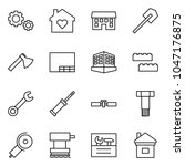flat vector icon set   gears... | Shutterstock .eps vector #1047176875