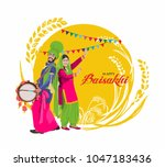happy baisakhi festival in... | Shutterstock .eps vector #1047183436