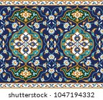 arabic floral seamless border....   Shutterstock .eps vector #1047194332