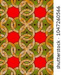 textile fashion african print... | Shutterstock .eps vector #1047260566